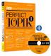 토픽 한국어능력시험 Perfect Topik. 1(2018)(CD1장포함)