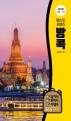베스트 프렌즈 방콕(2020~2021)