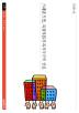 스웨덴 모델 독점자본과 복지국가의 공존(SERI 연구에세이 87)