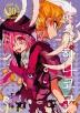 지박소년 하나코 군. 10(루트코믹스)