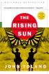 [보유]The Rising Sun