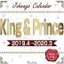 [해외]KING&PRINCEカレンダ-