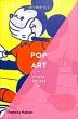 [보유]Pop Art (Art Essentials)