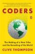 [보유]Coders