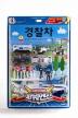파워엔진 경찰차(장난감/완구)