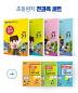 초등 국수사과 3-1 세트(2019)(완자)(전4권)