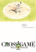 크로스게임. 9(소장판)