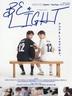 [보유]BE A LIGHT アジアBLドラマガイド 「2GETHER」「THARN TYPE/タ-ン×タイプ」「SOTUS/ソ-タス」