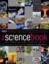 과학의 책