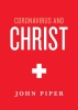 [보유]Coronavirus and Christ