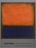 [보유]Rothko
