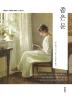 좁은 문(더클래식 세계문학 컬렉션 한글판 미니북 25)