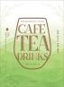 차로 만드는 카페 음료