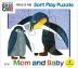 에릭칼 첫 퍼즐 Soft Play Puzzle: 엄마와 아기동물