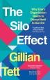 [보유]The Silo Effect