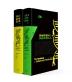 진화 심리학 핸드북 세트(2판)(양장본 HardCover)(전2권)