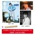[보유]ELLE MEN (월간) : 2021년 10월호 (중국판) : 엑소 카이 커버 (포스터 2장 / 지관통)
