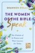 [보유]The Women of the Bible Speak