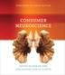 [보유]Consumer Neuroscience