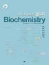 생화학(대사를 중심으로 한)(3판)