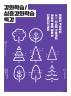 강화학습/심층강화학습 특강(위키북스 데이터 사이언스 시리즈 71)