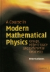 [보유]A Course in Modern Mathematical Physics