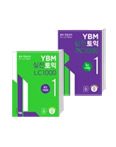 YBM 실전토익 LC 1000. 1+YBM 실전토익 RC 1000. 1 세트