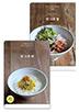 [세트]한 그릇 면+한 그릇 밥