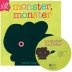 [보유]노부영 세이펜 Monster, Monster (with CD)