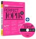 토픽 한국어능력시험 Perfect Topik. 2(2018)(개정판)(CD1장포함)