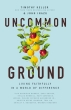 [보유]Uncommon Ground