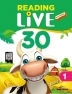 Reading Live 30. 1(Reading Live Series)