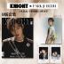 [보유]KNIGHT (2021년 8월호)(B형) : 박지훈 커버