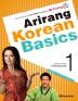 Arirang Korean Basics 1(CD1장포함)(Paperback)