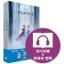 겨울왕국 2(Frozen 2)(영화로 읽는 영어원서 시리즈)(전2권)