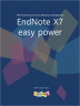EndNote(엔드노트) X7 Easy Power