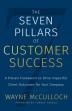 [보유]The Seven Pillars of Customer Success