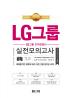 LG�� ����˻� ������ǰ��(2015)