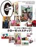[해외]긴자 GINZA 2021.06