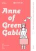 빨간 머리 앤(Anne of Green Gables)(두근두근 확장 영어 1)