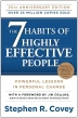 [보유]The 7 Habits of Highly Effective People