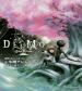 [보유]DEEMO-LASTDREAM-