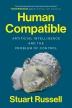 [보유]Human Compatible