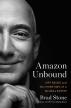 [보유]Amazon Unbound