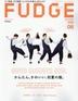 [보유]퍼지 FUDGE 2021.06