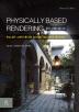 Physically Based Rendering(물리 기반 렌더링)(2판)