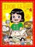 차이니즈 봉봉클럽. 4: 광저우