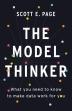 [보유]The Model Thinker