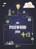 The Password Plus +a(전면개정판)