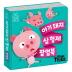 블루버드 팝업북 3.아기돼지 삼형제
